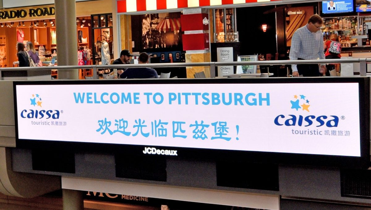 Pittsburgh Looks for Three-Fold Return on China Charter